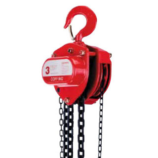 Chain Hoist MF - 3T 12m